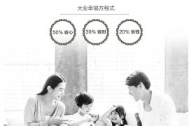 质量为本 | 大业美家荣获2020年中国质检协会颁发的两项殊荣