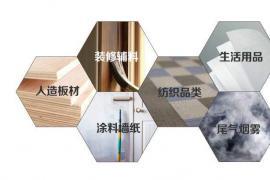 新房装修有什么去甲醛的方法?科学的去甲醛很重要