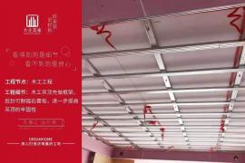 初次装修必看的天花吊顶施工三大步骤详解!